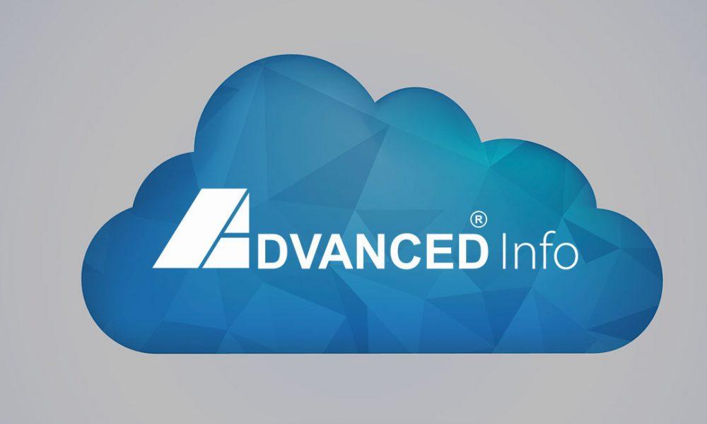 Advanced INFO ganha prêmio de melhor parceiro de revenda de Nuvem